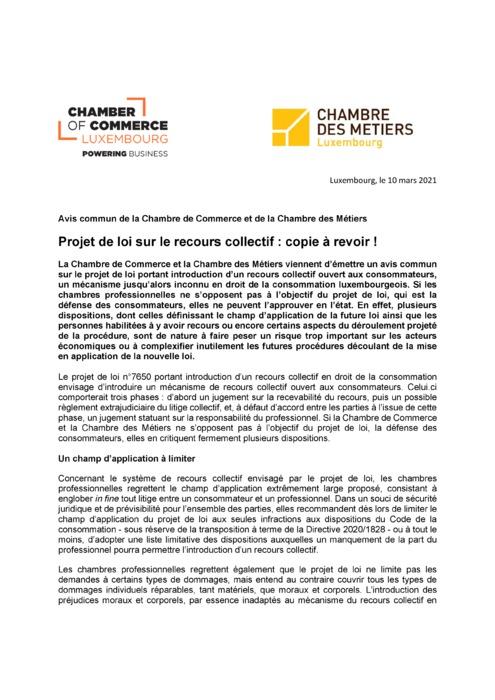Communiqué de presse : Projet de loi sur le recours collectif : copie à revoir !