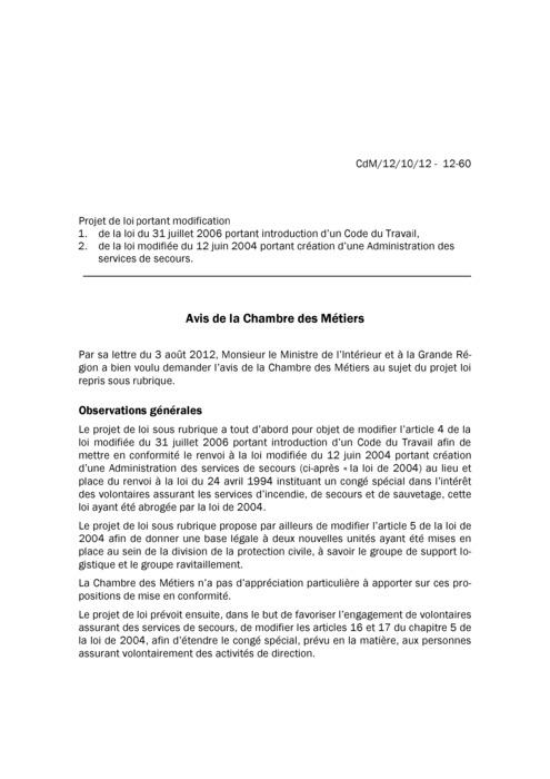 Avis: Code du travail - Création d'une Administration des services de secours