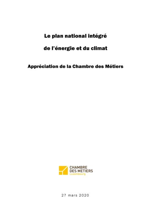 Le plan national intégré de l'énergie et du climat